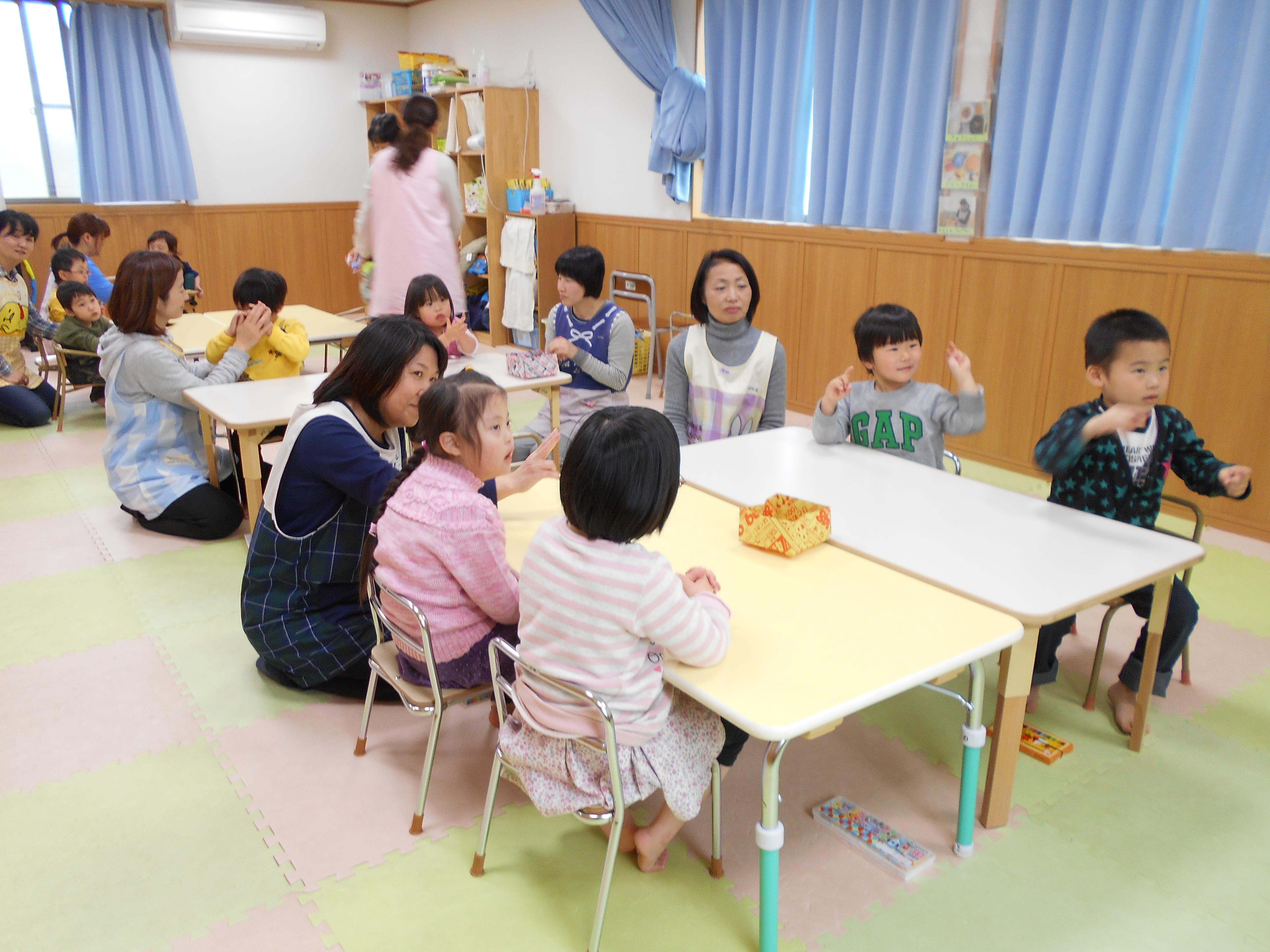 児童発達支援センター いずみ園 ...